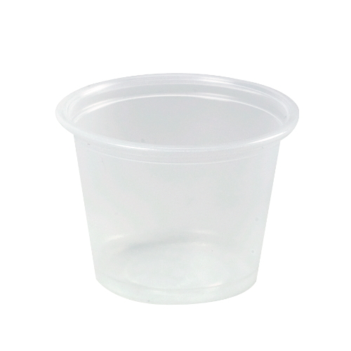 Dart Conex Complements Portion Cup SKU#DCC100PC, Dart Conex Complements Portion Cups SKU#DCC100PC